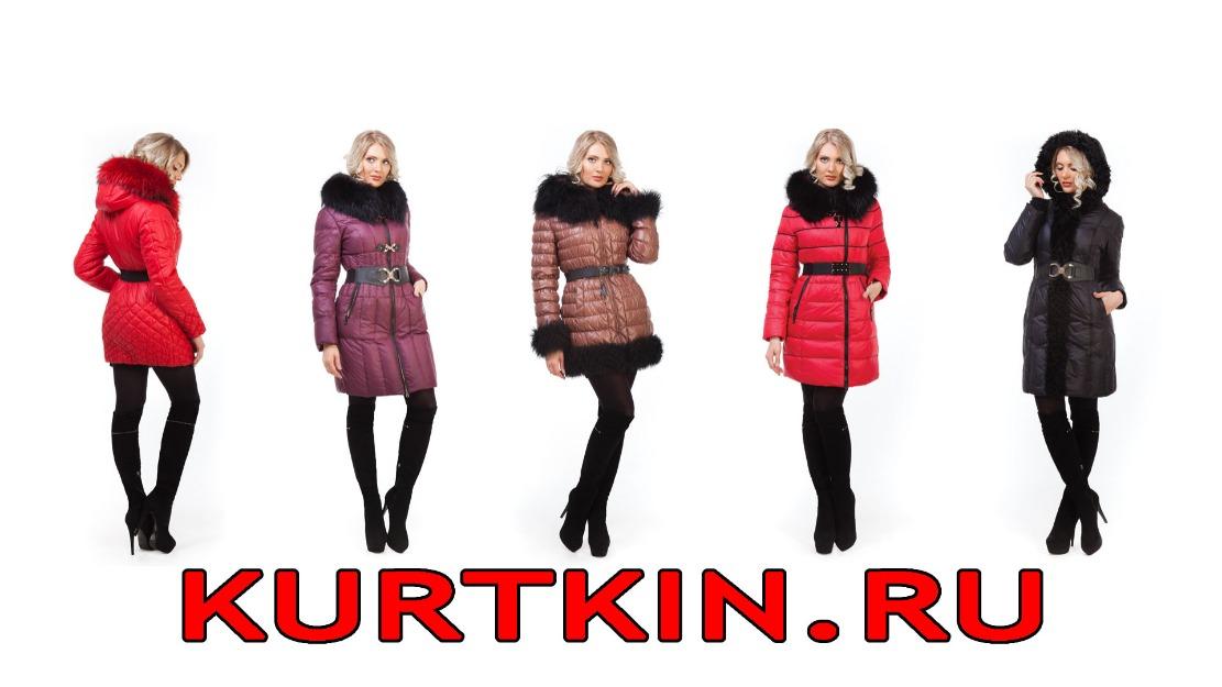 Зимняя Одежда Женская Интернет Магазин