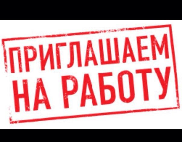 Девушки хостесс в г.Харьков