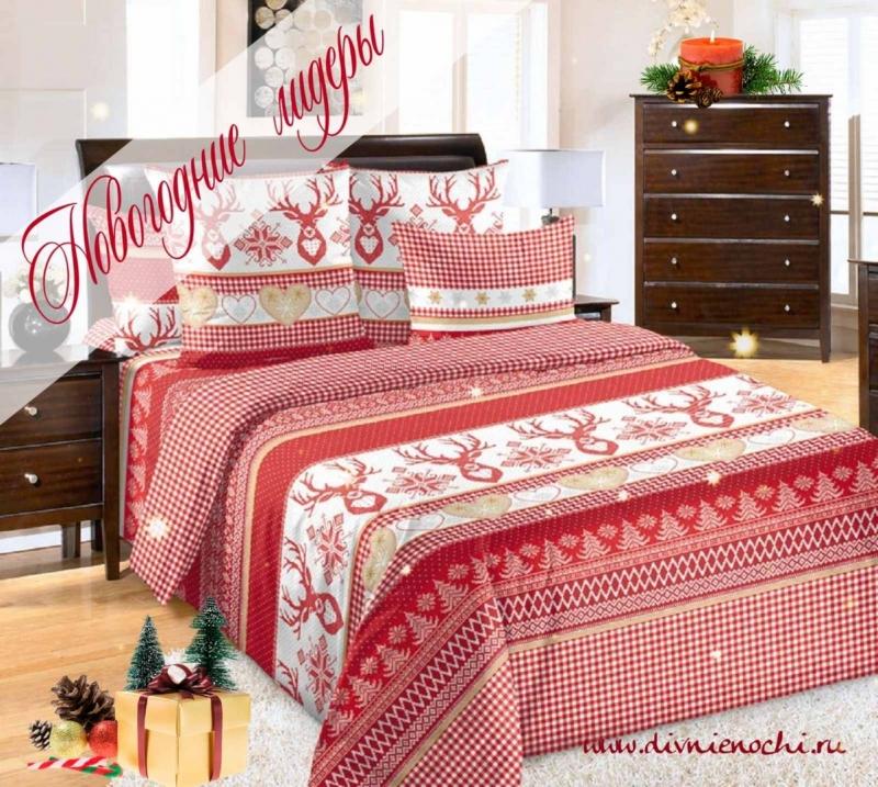 Текстиль из Иваново по низким ценам