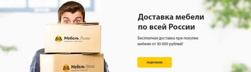 Продажа мягкой и корпусной мебели