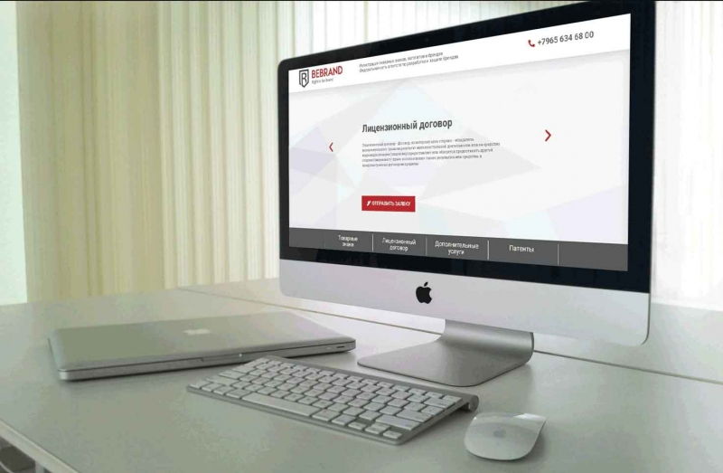 Разработка продающего сайта.